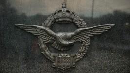 """Piloti Kraljevine Jugoslavije: """"Bili smo 10 puta bolji od današnjih vojnih pilota"""""""