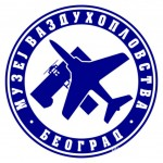 muzej vazduhoplovstva logo
