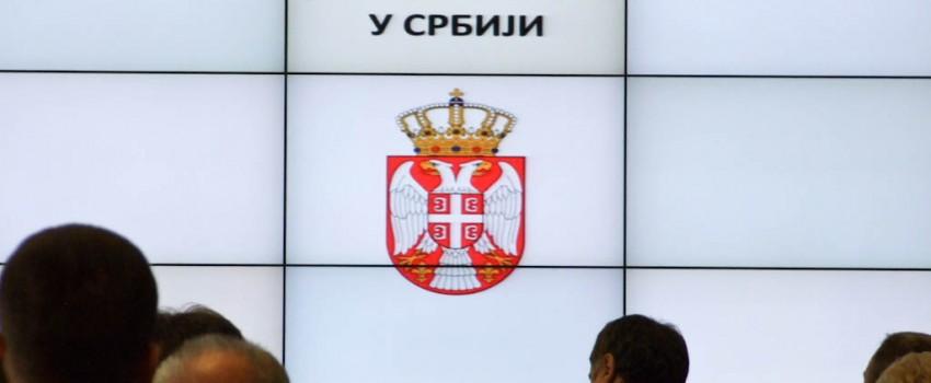 Strategija propasti vazdušnog saobraćaja u Srbiji