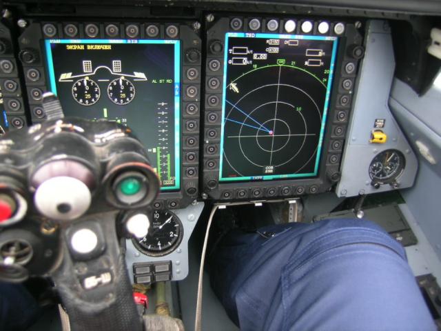 Palica pilota u odnosu na centralni MFD