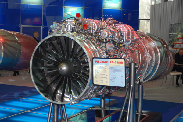 Motor Klimov RD-33MK
