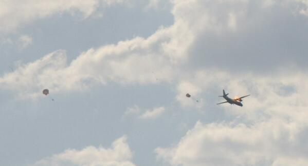 Obaranje aviona An-30