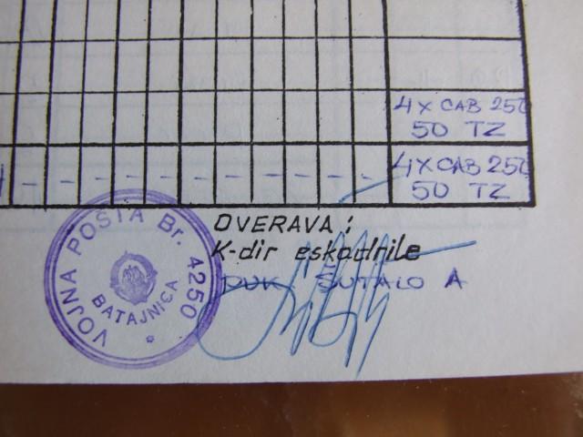 Letacka dokumenta 050