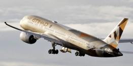 Etihad Airways aplikacija za iPhone: Plaćanje avionske karte skeniranjem kreditne kartice