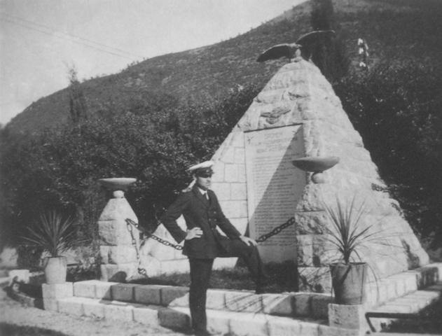 spomenik 1940.
