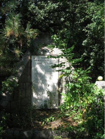 spomenik 2009.