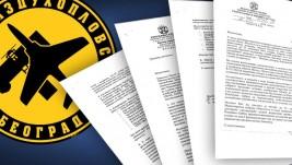 Tango Six otkriva: Dokumenti Ministarstva odbrane dokazuju da ministar odbrane nije govorio istinu o Muzeju vazduhoplovstva