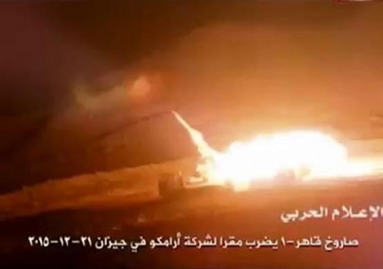 Huti u Jemenu tvrde da su PVO sistemom S-75 oborili američku bespilotnu letelicu