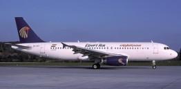 """Udes A320 kompanije """"Egypt Air"""": Nađeni delovi aviona; Zvaničnici sumnjaju da je reč o terorizmu"""