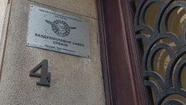 Vazduhoplovni savez Srbije: Problem je nastao oko vlasništva i načina korišćenja Lisičjeg Jarka