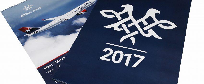 Delimo kalendar Er Srbije za 2017. godinu