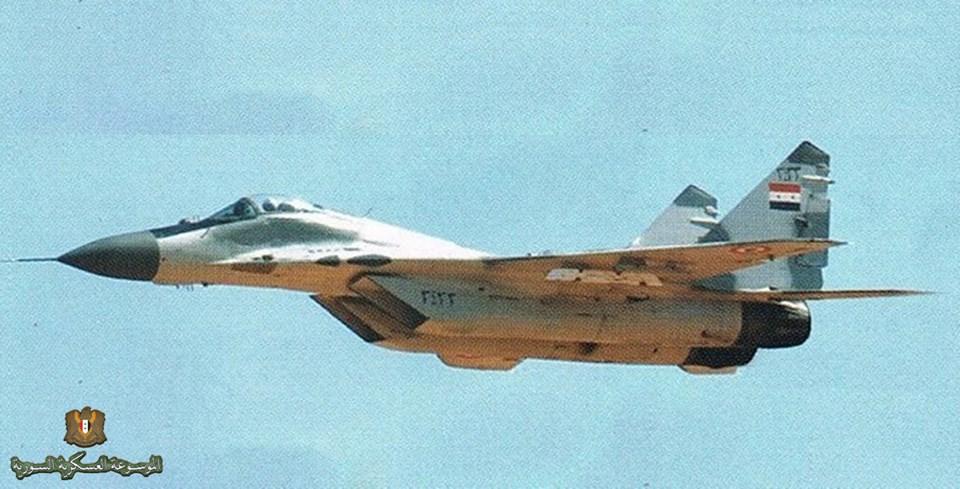 sirijski sa AKU-170