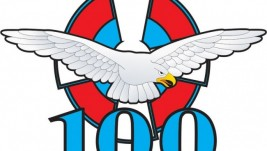 [EKSKLUZIVNO] Aeromiting Batajnica 2012 zvanično zakazan
