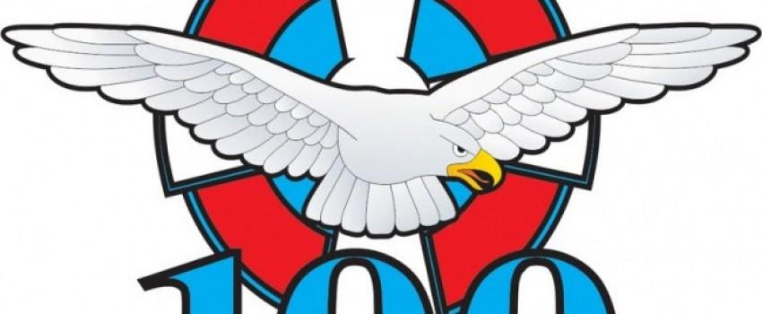 Vojska ipak zna da napravi spot! Novi klip za najavu aeromitinga Batajnica 2012