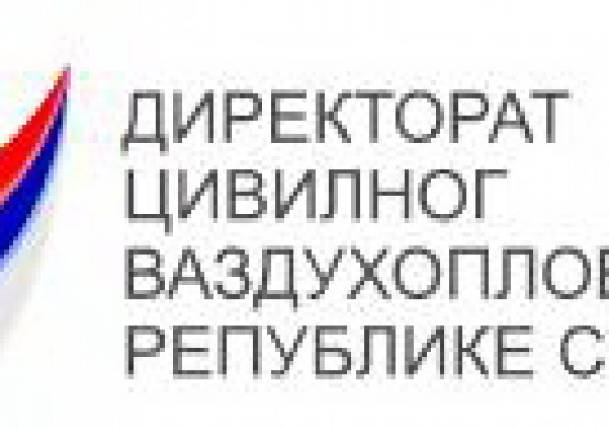 Raspisan konkurs za direktora Direktorata civilnog vazduhoplovstva Srbije
