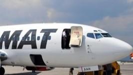 Makedonska airline scena (4) : Aviosubvencije – panaceja ili Pirova pobeda?
