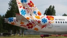 "Počinje ""Hangar games"": Traži se najbolji dizajn za Sukhoi Superjet 100"