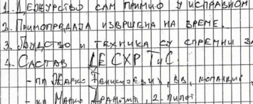Objavljeni svi prilozi izveštaja vojnih komisija o padu helikoptera Mi-17