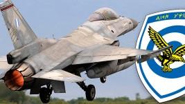 Grčka kriza: Nije se štedelo na vojnoj avijaciji
