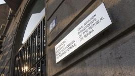 """Direktorat civilnog vazduhoplovstva uručio Vansiju sertifikat aerodromskog operatera za """"Nikolu Teslu"""""""