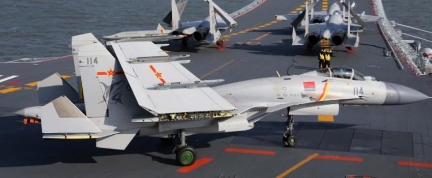 Kineske mornaričke leteće ajkule