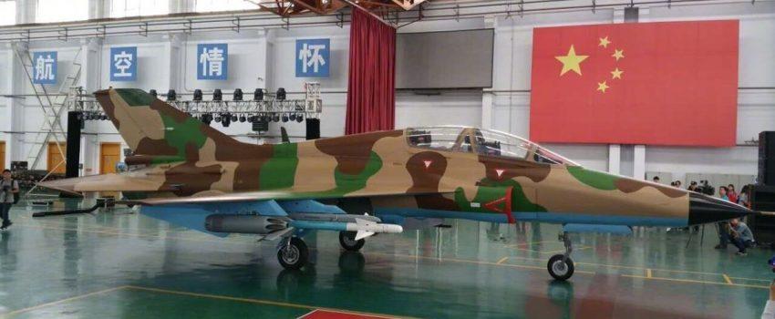 Prikazan prvi izvozni trenažno-borbeni avion FTC-2000 namenjen Sudanu