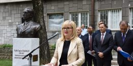 Ivančajić: Predlog teksta za bistu Sondermajera odobrile sve nadležne institucije