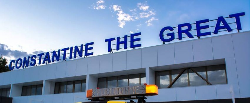 """""""Konstantin Veliki"""" nabavlja novo vozilo za sprečavanje zaleđivanja aviona"""