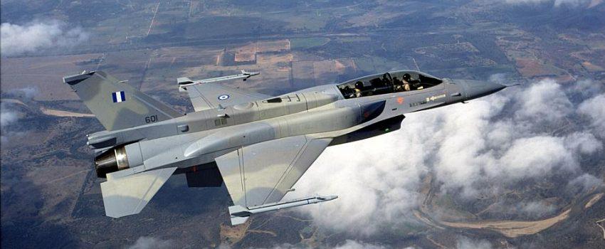 SAD odobrile modernizaciju borbenih aviona F-16 Ratnog Vazduhoplovstva Grčke