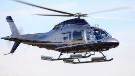 """Helikopterski servis Republike Srpske nabavio helikopter AW119 """"Koala"""""""