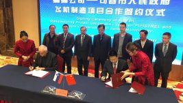 Pipistrel sa lokalnim partnerom otvara fabriku aviona u Kini