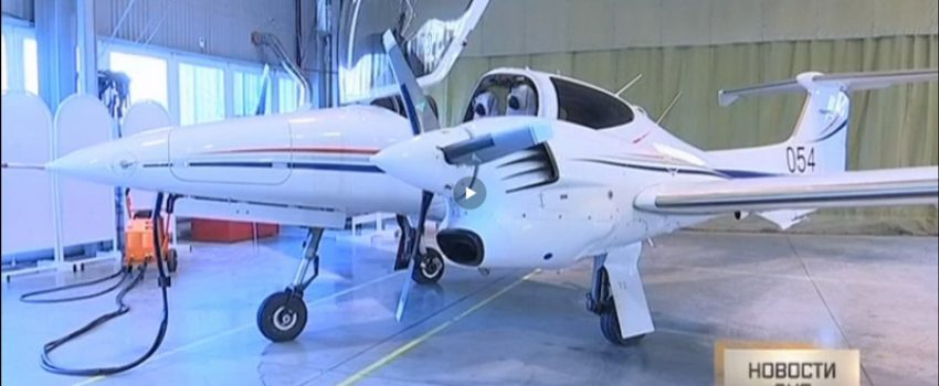 Kinezi kupili Diamond Aircraft, ruske Vazdušno-kosmičke snage primile prve avione DA42