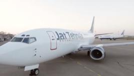 EKSKLUZIVNO: Kako izgleda parcijalno farbanje putničkog aviona u Jat Tehnici