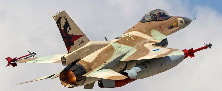 """Analiza borbenih aviona F-16 koje su kupili naši zapadni susedi: Izraelske """"Munje"""" i """"Gromovi"""" za Hrvatsku"""