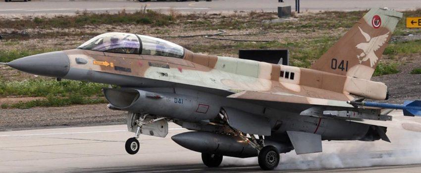 Globus: Hrvatska nabavkom izraelskih F-16 osigurala apsolutnu prevlast u vazduhu našeg regiona