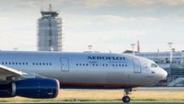 """[FOTO] Danas dnevni rekord na """"Tesli"""": Biće opsluženo šest širokotrupnih aviona, očekuje se 240 avio-operacija"""