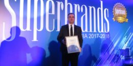 """Nikola Tesla"" dobitnik nagrade ""Superbrands 2017-2018"" u kategoriji Transport"