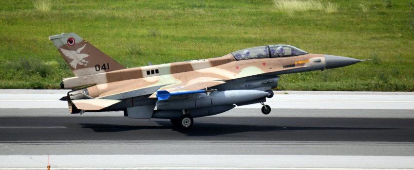 """Avioni F-16 Brakeet stigli u uzvratnu posetu Hrvatskoj, država Izrael zvanično učestvuje u obeležavanju vojne akcije """"Oluja"""""""