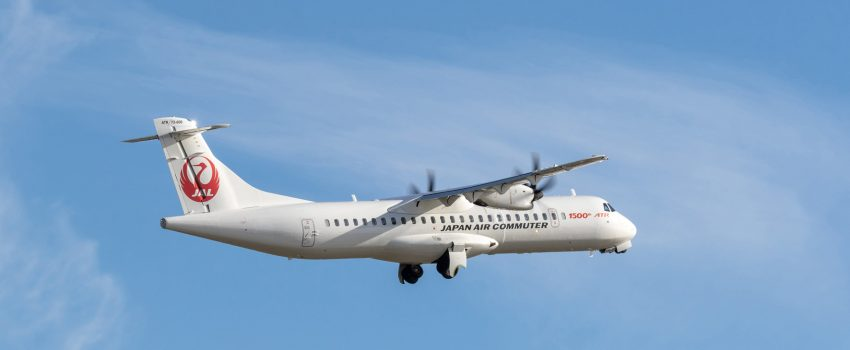 ATR isporučio svoj 1500-ti avion