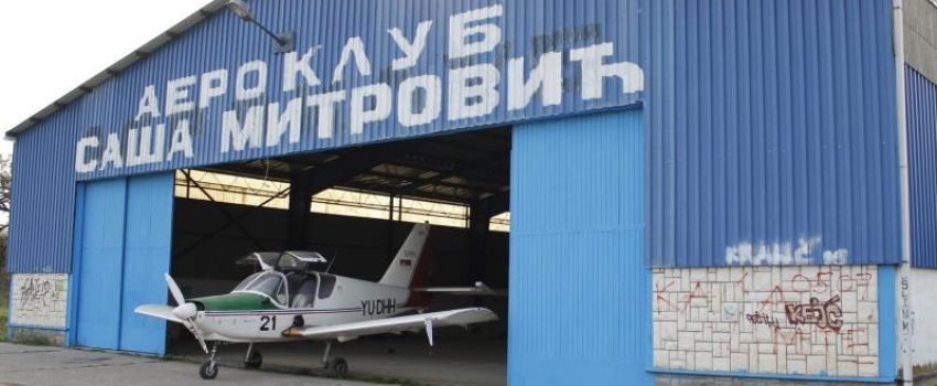 "Južne vesti: Priča o Aeroklubu ""Saša Mitrović"", Hoće li se ponovo leteti iznad Leskovca?"