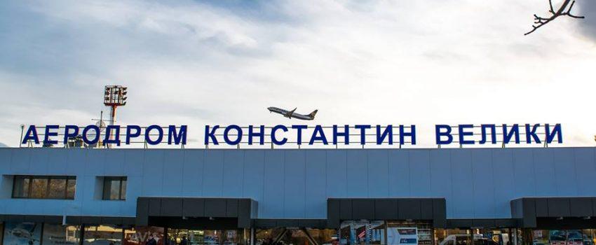 """Direktor niškog aerodroma: """"Konstantin Veliki"""" u budžetu države za narednu godinu; Nastavljamo sa modernizacijom"""