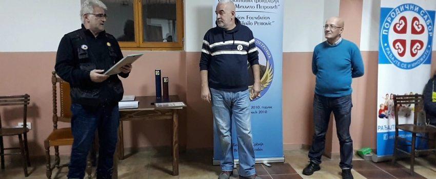 """Održan """"Sabor vazduhoplovaca"""" u prostorijama SKC """"Ćirilica"""" ; Novo okupljanje najavljeno za 28. januar naredne godine"""