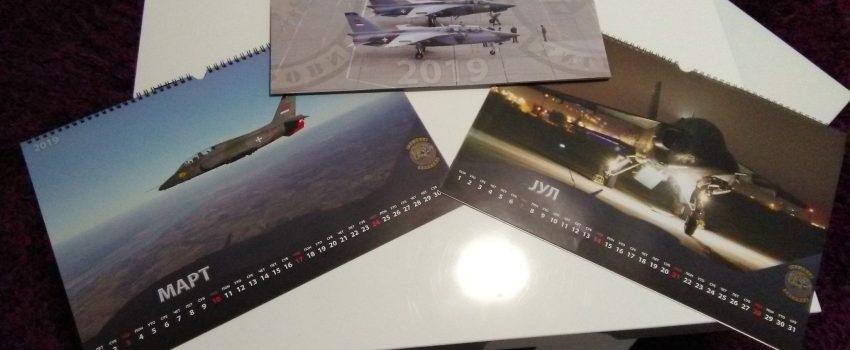 [NAGRADNA IGRA] Delimo kalendar 241. lovačko-bombarderske eskadrile za 2019. godinu