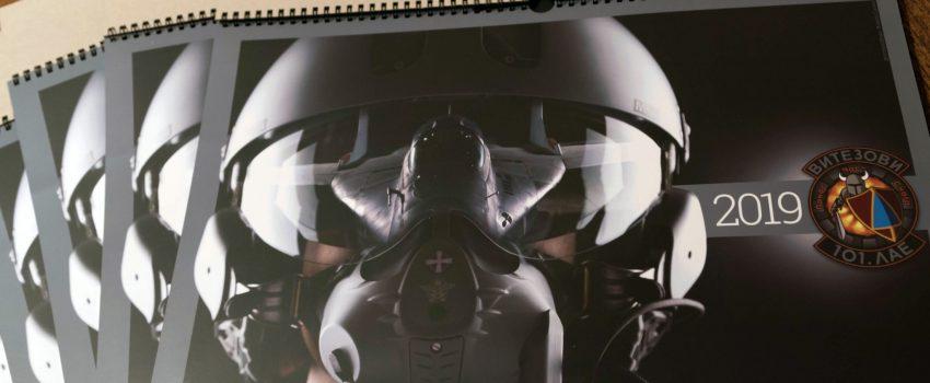 [NAGRADNA IGRA] Delimo kalendar 101. lovačke avijacijske eskadrile za 2019. godinu