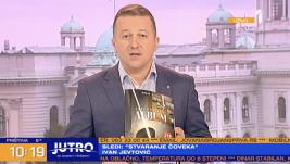 """Promocija i potpisivanje knjige """"Zaboravljeni album"""" večeras u knjižari Delfi; Pet besplatnih knjiga gledaocima Prve srpske televizije"""