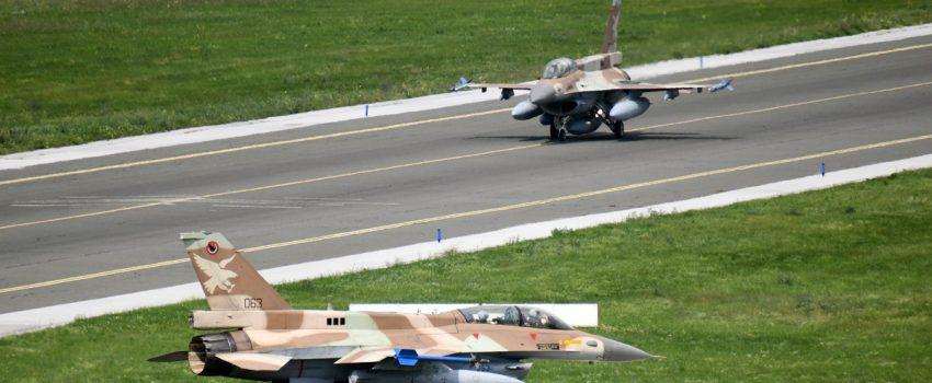Stručni tim Ministarstva odbrane Hrvatske preporučio nabavku polovnih borbenih aviona F-16 iz sastava RV Izraela