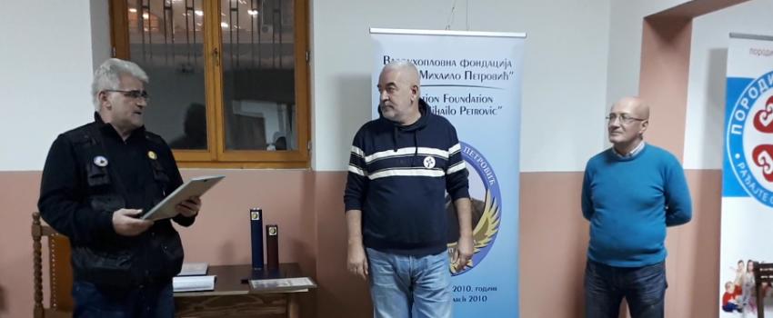 """Fondacija """"Pilot Mihailo Petrović"""": 29. maj proglašen za Dan pilota Srbije"""