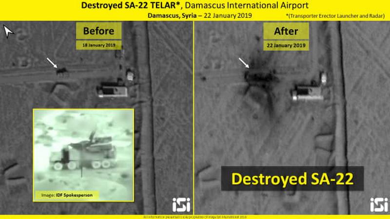 الدفاع الروسية: الجيش السوري يتصدى لهجوم جوي إسرائيلي على مطار دمشق - صفحة 2 1.6867953.1383858958.PNG