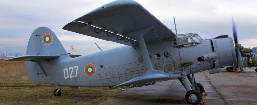 Bugarska planira obnovu svog jedinog aviona An-30 koji se upotrebljava u misijama ''Otvorenа neba'', u upotrebu vraćen jedini laki transportni avion An-2