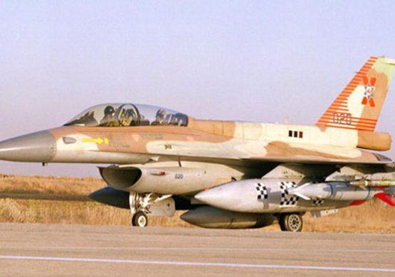 Sada i zvanično, Hrvatskoj propala kupovina izraelskih F-16